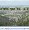 wadiara_seret2010