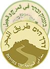 קבוצות תיירות משותפות ליהודים וערבים.
