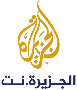 إقصاء ممنهج للعربية في الجامعات الإسرائيلية