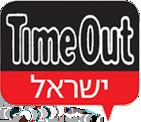 אפטאר פארטי: מסעדות לחגוג בהן את שבירת צום הרמאדן