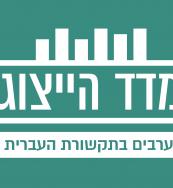 לוגו מדד