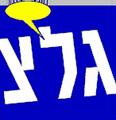 יהיה בסדר: אתר משרד התחבורה לא זמין בערבית