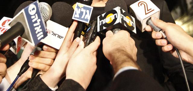 מקרופונים שלופים של כלי עיתונות שונים