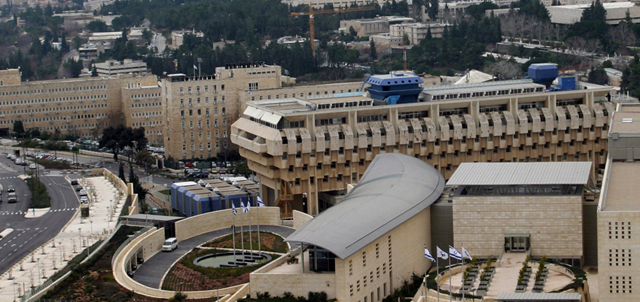בניינים בקרית הממשלה