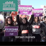 נשים ערביות מפגינות נגד רצח נשים